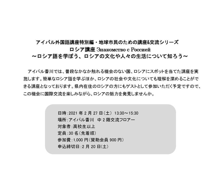 HP案内(参加者募集ページ).jpg