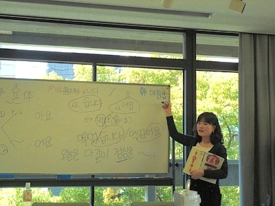 한국어수업.jpg