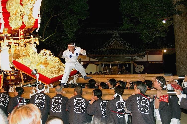 The Aki Matsuri in a small town