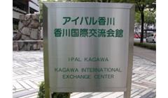 What is I-Pal Kagawa?
