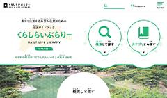 Multilingual Life Guidebook (Website version)