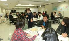 International Understanding Education Seminar