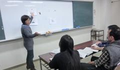 Japanese volunteer training course