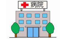 外国語対応医療機関名簿