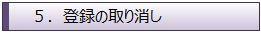 chapter-5.jpg